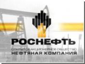 """""""Роснефть"""" назвала стартовую цену на свои акции"""