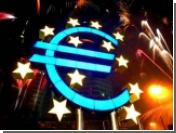 Евросоюз одобрил введение евро в Словении