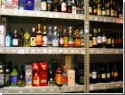Упали цены на дорогой алкоголь со старыми акцизами