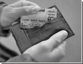 MasterCard вышла на новый круг