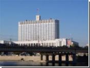 Правительство улучшит демографическую ситуацию за 32 миллиарда рублей