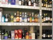 МЭРТ решил продлить срок перемаркировки импортного алкоголя