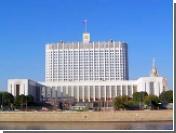 Правительство приняло за основу проект бюджета-2007