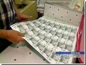 Путин доверил Центробанку РФ выбрать новую эмблему рубля
