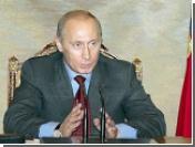 Путин потребовал побыстрее принять бюджет-2008