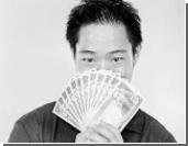 Америка поможет азиатской валюте