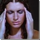 Магнитный импульс лечит мигрени