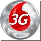 3G не представляет угрозы здоровью людей