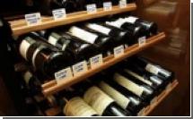 Итальянские ученые нашли в вине гормон сна