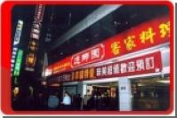 Китаянке удалили 50-килограммовую опухоль