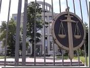 Москвич приговорен к 7 годам лишения свободы за торговлю людьми