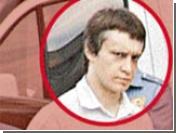 """""""Битцевский маньяк"""" дал признательные показания: можно считать доказанными 8 совершенных им убийств"""
