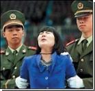 Казнь в Китае страшнее смерти