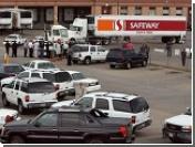 В США неизвестный открыл стрельбу  на оптовой базе супермаркета: 1 человек убит, 5 ранены
