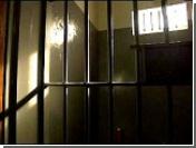 В Бразилии открылась первая из пяти особо охраняемых тюрем нового поколения