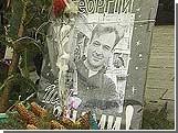 Генпрокуратура Украины согласилась выдать тело Гонгадзе его матери