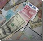 Паспорт Пукача спрятали в драгоценностях. Фото