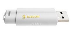 USB флэш-диск для платформы U3 производства Elecom