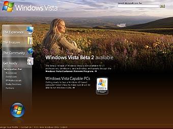 Windows Vista Beta 2 скачали более 2 миллионов человек