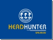 HeadHunter покоряет Санкт-Петербург