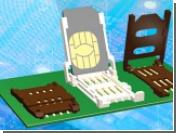 Прокуратура обзванивает восстановивших SIM-карты