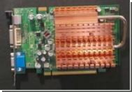 1 Гб памяти на видеокарте стоимостью в 120 долларов уже в августе