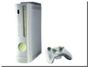 Microsoft хочет задавить Sony снижением цен на Xbox 360
