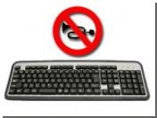 Thanko объявила о выпуске бесшумной клавиатуры
