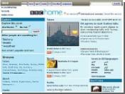 Глава BBC назвал интернет будущим телекомпании