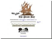Популярность сайта The Pirate Bay выросла в два раза