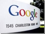 Google лоббирует неприкосновенность частной информации