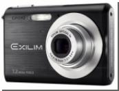 Casio анонсирует камеру Exilim Zoom EX-Z70