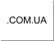 Четверть украинских доменов регистрируются в .COM.UA