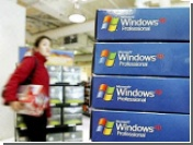 Евросоюз наложит на Microsoft миллионные штрафы
