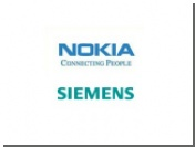 """Nokia и Siemens договорились о слиянии своих """"мобильных"""" активов"""