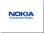 Nokia представила пять новинок