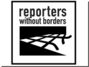 """Репортеры без границ"" осудили арест сингапурского блоггера"