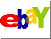 На eBay зарегистрировался каждый пятый интернетчик