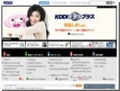 В Японии украли 4 миллиона учетных записей для доступа в интернет