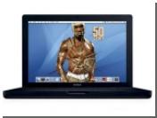 Apple и американский реппер 50 Cent создадут бюджетный Mac