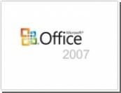 Microsoft поставит Office 2007 на телефоны