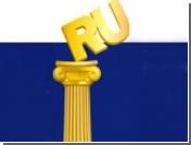 """Стартовал конкурс """"Премия Рунета - 2006"""""""