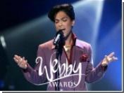 Webby вручила награды победителям