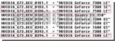 GeForce 7600 LE, 7500 LE и 7300 SE - ждём бюджетных новинок NVIDIA