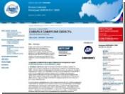 Всероссийский интернет-марафон посетит Грушинский фестиваль