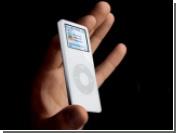 Новый iPod станет причиной дефицита на рынке флэш-памяти