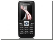 Sony Ericsson выпустила свой первый 3G-телефон с функцией i-Mode