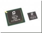 ARION: VDSL2-модем с пропускной способностью до 100 Мбит/с