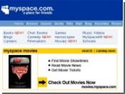 News Corp. заработает 800 миллионов долларов на MySpace.com