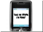Сотовый телефон научили бороться с алкоголиками
